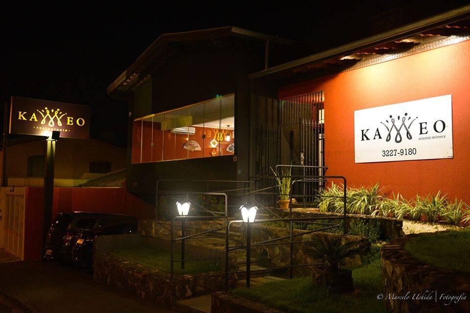 Restaurante Kameo