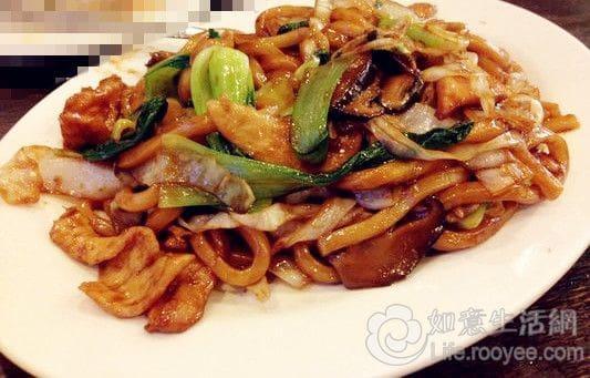 88- macarrão com legumes e frango