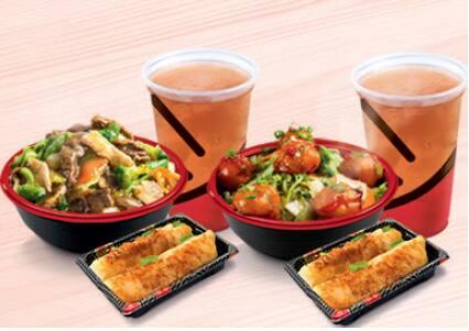 Combo casal (2 prato+4 guiozas+ 2 chá)