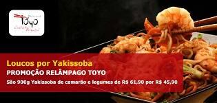 Yakissoba de camarão. 900 gramas.