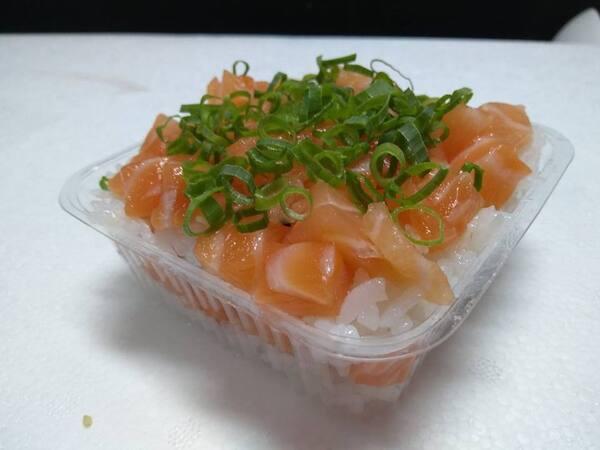 Pote salmão