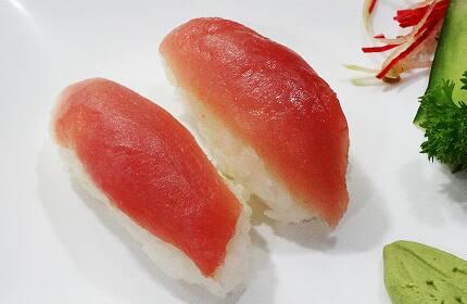 270.1 - sushi atum