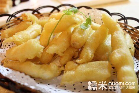 66- filé de peixe frito