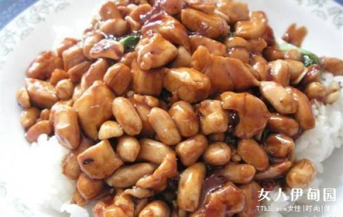 25-frango xadrez com amendoim
