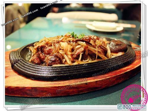 42-carne fatiada com cebola chapa