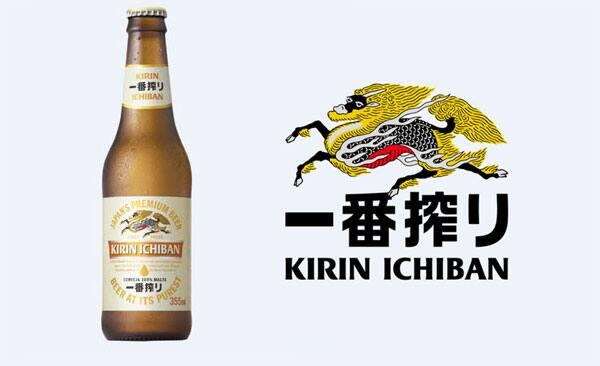 Cerveja Japonesa Kirin Ichiban