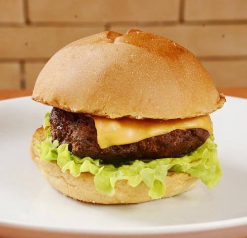 Butecu's Vegan Burger