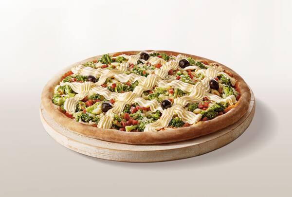Pizzas genialle (inteira ou meio a meio)