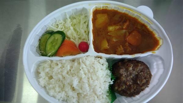 Hamburg Curry Bentô