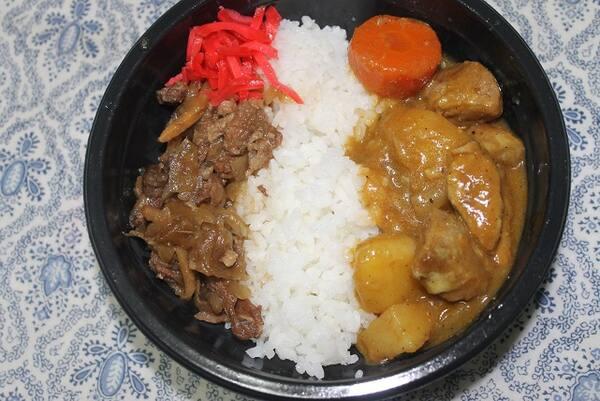 Aigake (Curry & Gyudon)
