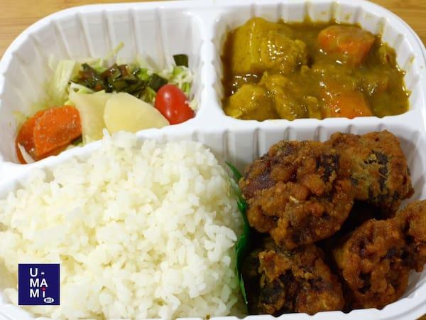 Karaague Curry Bentô