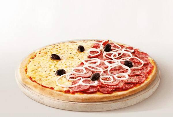 Pizzas (sabores)