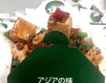 Tofu com carne apimentada.