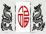 Logotipo Sakura