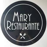 Logotipo Mary Refeições