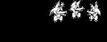Logotipo Taquería Tres Coyotes Quevedo