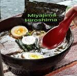 Logotipo Sushi Express Miyajima