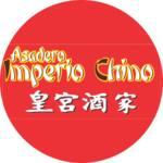 Logotipo Da Imperio Chino