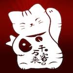 Logotipo Nekitto Sushi