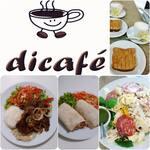 Logotipo Dicafé