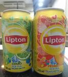 Ice tea natural