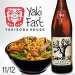 Combo sakeja - 01 yakisoba tradicional médio (600 g), com alcatra e shitake + 01 sakeja (cerveja com sakê)