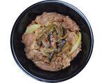 Gyu-Don shimeji na manteiga + combo