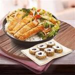 1/2 Chicken Domburi + Hot Roll