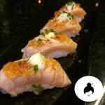 Niguiri salmão picante