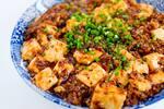 Tofu apimentado com carne e meycho