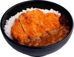 Katsu Curry + combo