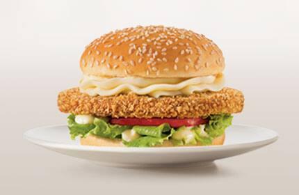Hambúrguer chicken crispy