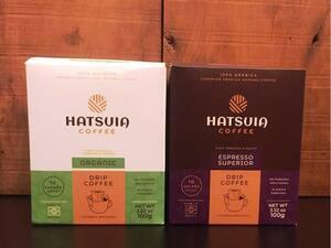 Hatsuia Coffee