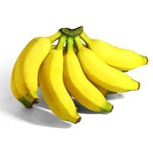 Banana Prata Unidade