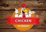 Logotipo Chicken in House - Pouso Alegre