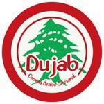 Logotipo Dujab