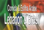 Logotipo Lebanon e Brasil Comida e Esfiha Árabe