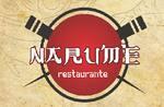 Logotipo Narume