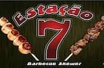 Logotipo Jantinha Estação 7