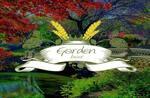 Logotipo Garden Beer