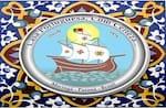 Logotipo Casa Portuguesa, Com Certeza