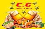 Logotipo C.g Beer & Food