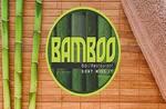 Logotipo Bamboo Bar