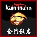 Logotipo Restaurante Kam Mann