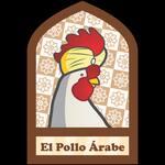 Logotipo Pollo Árabe Cabecera