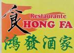 Restaurante Hong Fa
