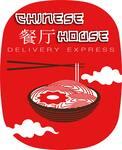 Logotipo Chinese House