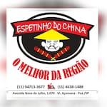 Espetinho do China Eirelli