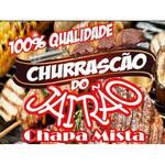 Logotipo Churrascão do Jairão
