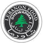 Logotipo Lebanon Food - Kebab, Esfihas e Beirute